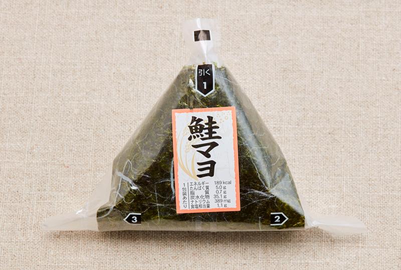 鮭マヨおにぎり写真